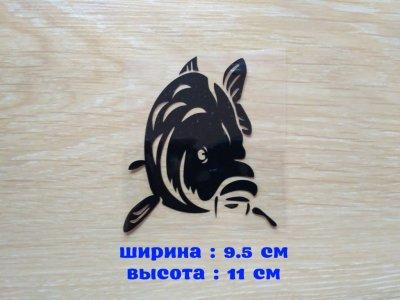Наклейка на авто Карп Черная