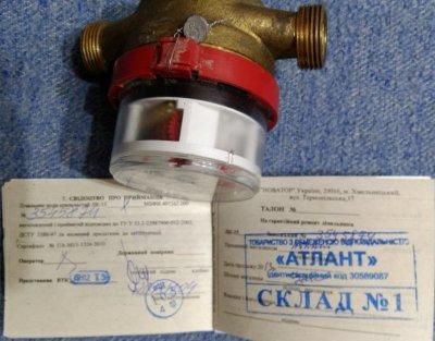 Cчетчики холодной и горячей воды Novator ЛК-15Х и ЛК-15г