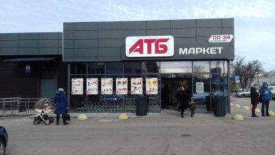 Безвоздушная Покраска фасада, стен магазинов АТБ Варус Сильпо