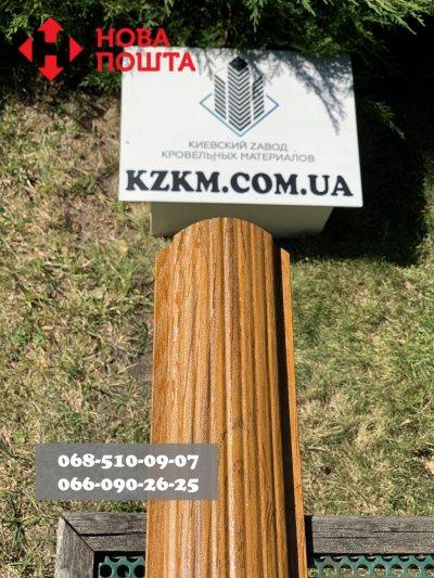 Усиленный штакетник, Металлический Евроштакетник из профнастила, под дерево Ольха 3Д.