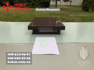 Колпак на столб для забора, форма Монумент , крышка на столбик, накрывка