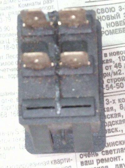 Автомобильная кнопка включения габаритов с индикацией
