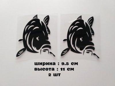 Наклейка на авто Карпик 2 шт Чёрная