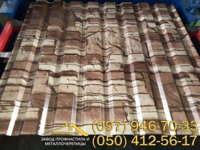 Забор из профнастила под камень, купить профлист под камень-коричневый