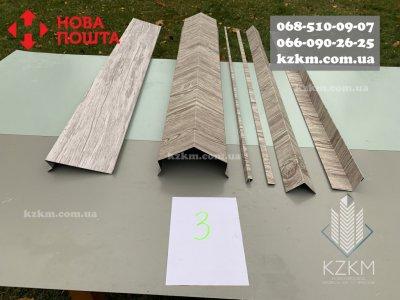 Доборные гибочные изделия под белое дерево 3Д« Акация » планки, уголки, отливы, пешка