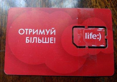 Лайф 4хБезлимита сим-карта комплект с кодами