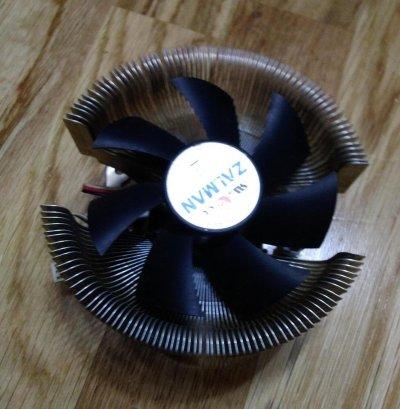 Кулер для процессора AMD Sock-AM3+ Zalman аллюминий