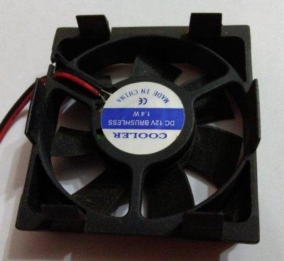 Вентилятор 50см 12v 1.4W EC-N5010