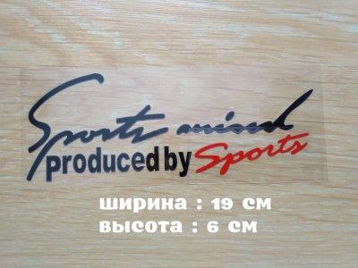Наклейка на авто Чёрная с Красным Sport mind produced by sports