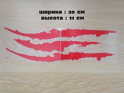 Наклейка на авто в виде Царапины Когтем Красная
