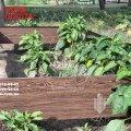 Грядка огородная, высокие грядки для клубники, металлические грядки, бордюр