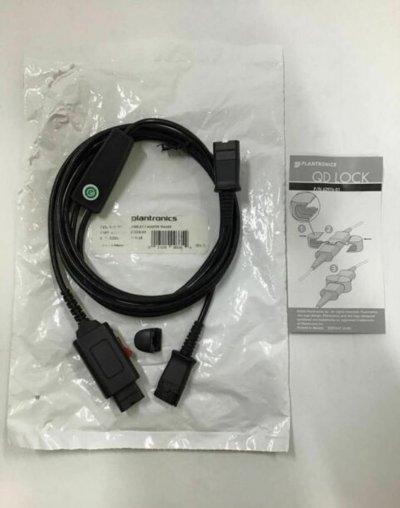 Адаптер для гарнитур Plantronics Kit Y-Adapter Trainer