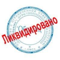 Ликвидация деятельности ФЛП за 1 день.