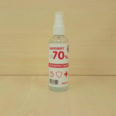 Купить антисептик для обработки рук SAFESEPT