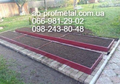 Грядки Металлические, Грядки На Дачу, Грядки Высокие, Завод.