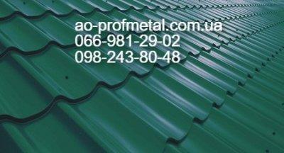 Металлочерепица Монтеррей Зеленого Цвета, Металлочерепица РАЛ6005