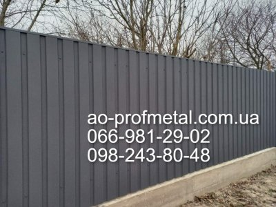Металлопрофиль серый графит РАЛ 7024 КИЕВ ЗАВОД.