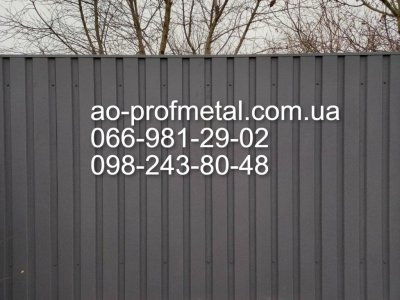 Профнастил на забор серый графит РАЛ 7024, Заборный профлист Серый Матовый RAL 7024 .