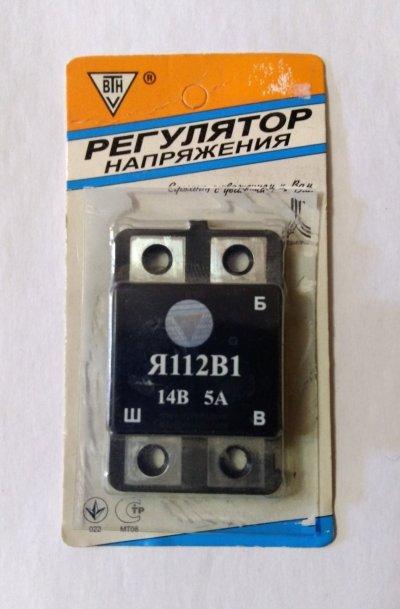 Регулятор напряжения Я112В1 для генератора Г222 на ВАЗ-2107