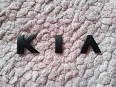 Металлические буквы KIA Чёрная на кузов авто