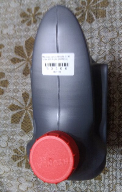 Масло моторное HYUNDAI XTeer Gasoline G700 5W-30 4л