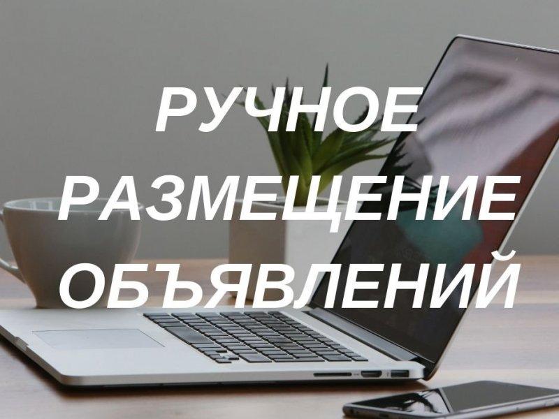 Реклама в интернете Киев.