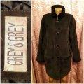Женская куртка из натуральной замши.