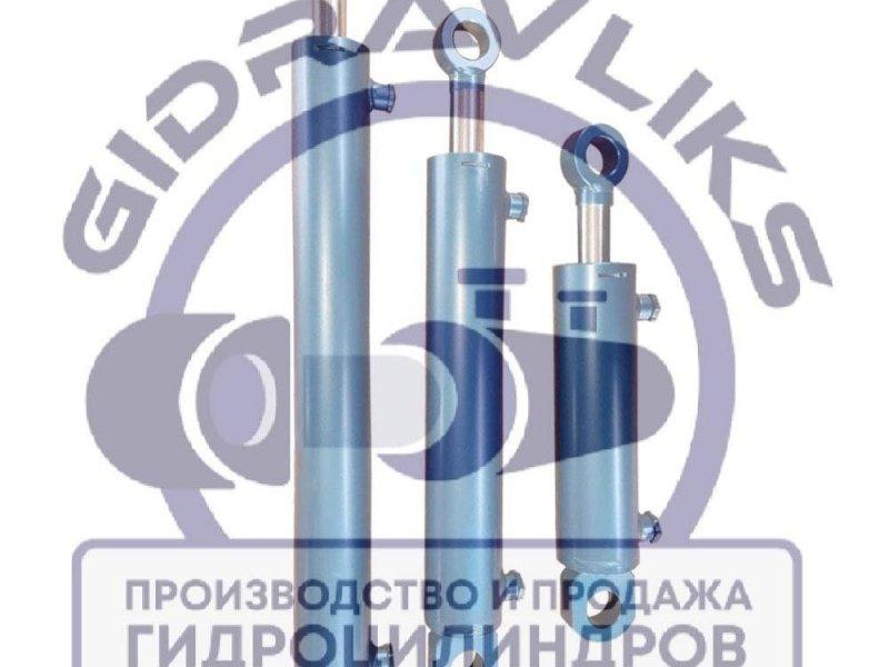 Гидроцилиндр КУН,ПКУ-08, СНУ, Погрузчик, Дровокол, Сеялка, Борона