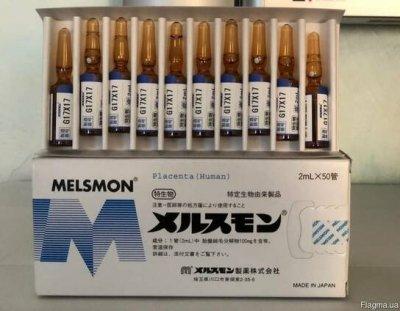 Laennec и Melsmon (Мелсмон) – плацентарные препараты от Японского производства