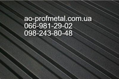 Профнастил Черный РАЛ 9005 Матовый Двухсторонний.