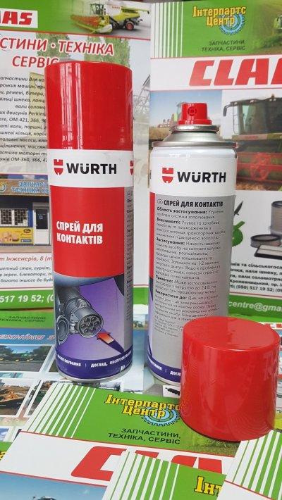 Смазка для контактов 300 мл. Wurth Contact Spray (0890100)