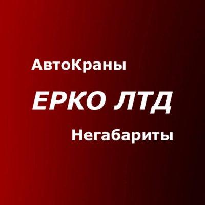 Аренда автокрана Винница 40 тонн Като – услуги крана 10, 16, 20, 25 т, 100, 300 тонн