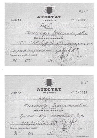 Автоинструктор Киев, вождения Киев, частные уроки, автошкола