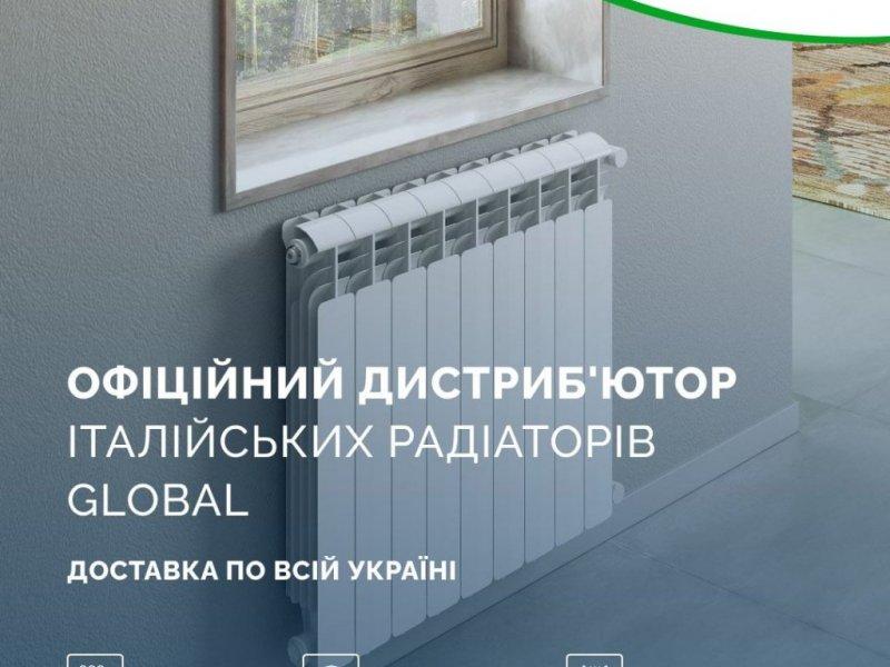 Радиаторы, а так же котлы отопления. Дропшиппинг от поставщика - ОПТ