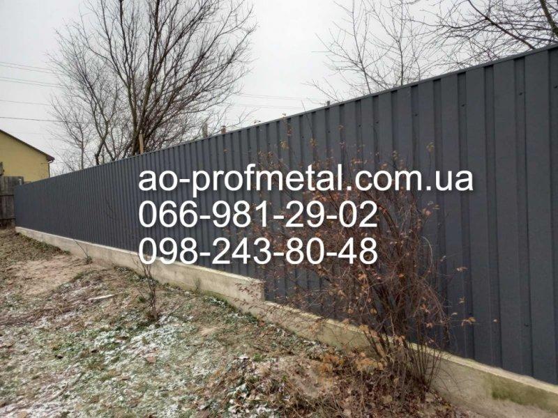 Профнастил 7024 РЕМА МАТ ДВУХСТОРОННИЙ, 7024 РЕМА/7024 РЕМА.