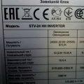 Кондиционер OSAKA 24 inverter
