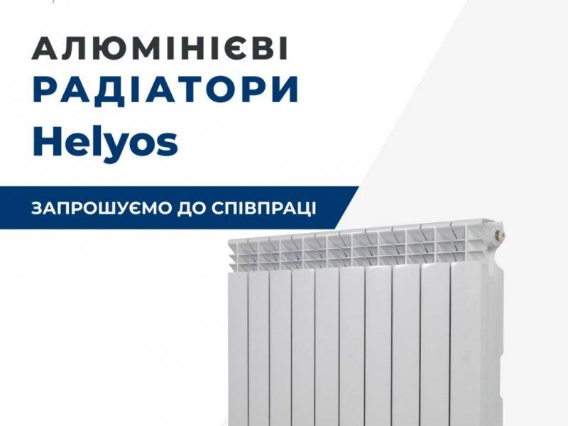 Радиаторы и котлы отопления от поставщика