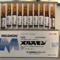 Laennec и Melsmon (Мелсмон) Японского производства – плацентарные препараты