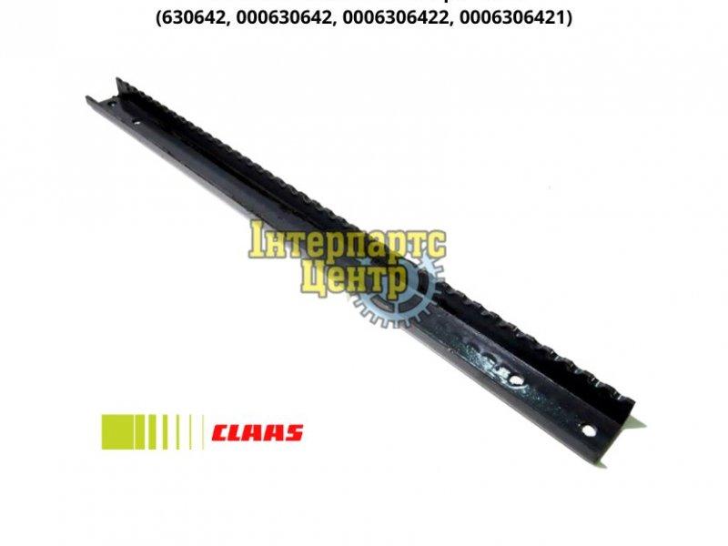 Планка наклонной камеры Claas 630642, 000630642, 0006306421, 0006306422