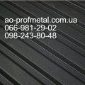 Профнастил Черный Матовый 9005, Профлист 9005 РЕМА.