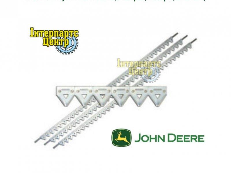 Коса жатки John Deere 925F 7,6 метров, в сборе (AH121221)