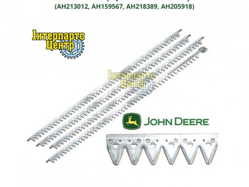 Коса жатки в сборе John Deere 630F 9 метров (AH213012, AH159567, AH218389, AH205918)