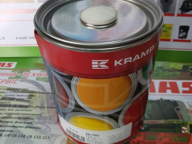 Краска белая (сигнальный белый цвет) RAL 9003 Kramp, 1 литр