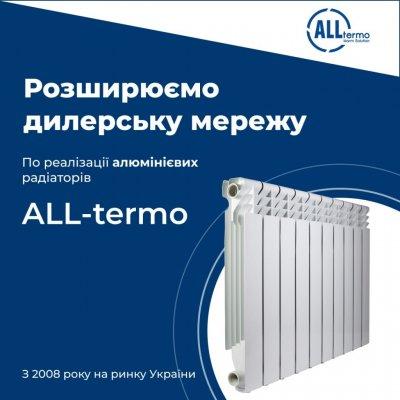 Котлы отопления, Радиаторы отопления от поставщика - дропшиппинг