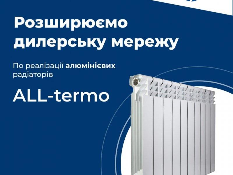 Котлы и Радиаторы отопления от поставщика - дропшиппинг скидки до 50%