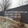 Профнастил 7024, Профлист 7024, Серый Графит Профлист 7024 РЕМА.