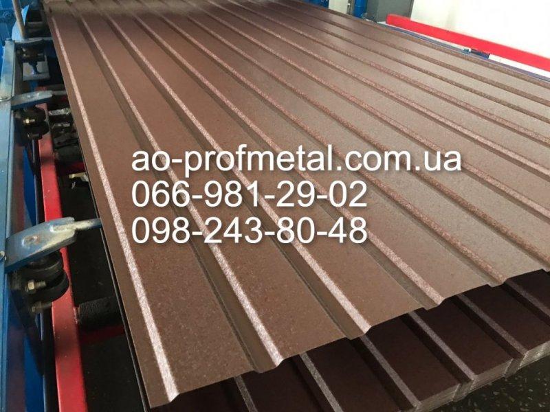 Профнастил 8019 РЕМА, Профлист цвета темный шоколад РАЛ 8019 РЕМА.