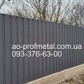 Профнастил Матовый Серый Граффит РАЛ 7024, Профнастил Цвет 7024.