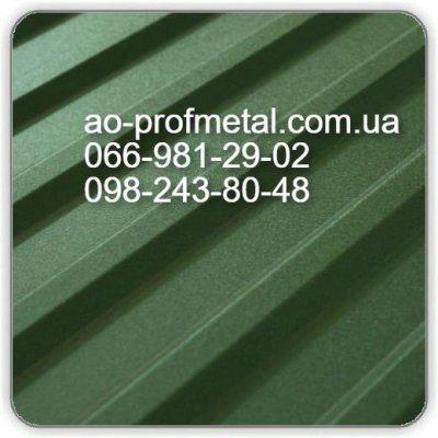 Профнастил 6020 РЕМА, Профлист 6020 Матовый, Профнастил Зеленый.