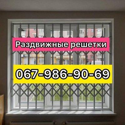 Решетки раздвижные металлические на окна, двери, витрины. Производство и установка по всей Украине